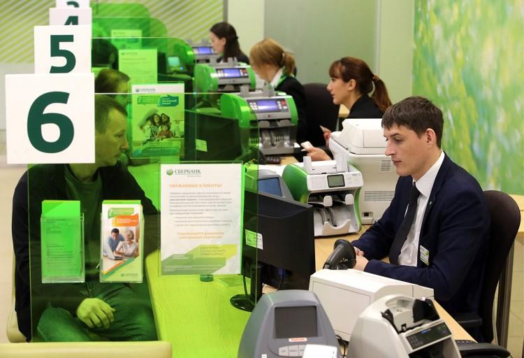 Как работает Сбербанк 3,4,5 ноября 2018, график работы, режим дежурные отделения Сбербанка России в Москве | Свежие новости