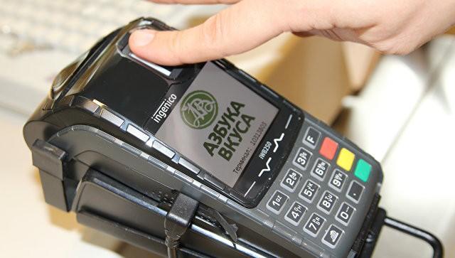 Биометрия и венозный депозитарий: какие новинки предлагают банки | Свежие новости