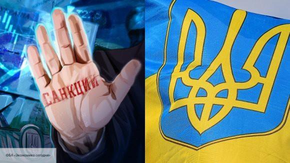 Чуда не будет: эксперт объяснил, почему антироссийские санкции не решат экономические проблемы Украины