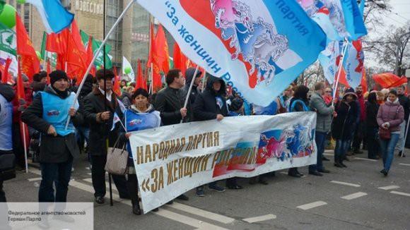 День народного единства соберет москвичей на Поклонной горе 4 ноября