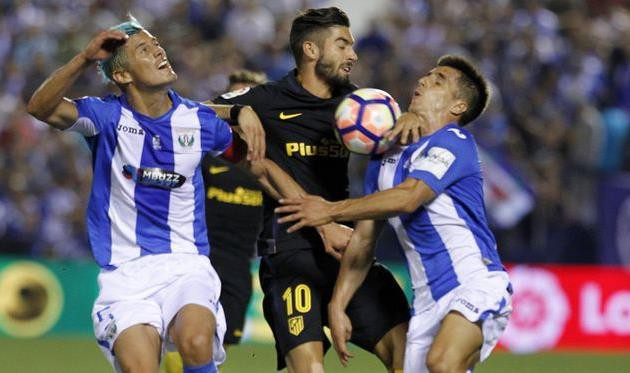 Футбол, Леганес - Атлетико 3.11.2018: во сколько, по какому каналу смотреть, онлайн трансляция, прогноз и ставки | Свежие новости