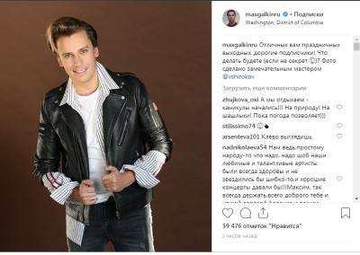 «Моя красотка»: Галкин опубликовал новое фото Пугачевой