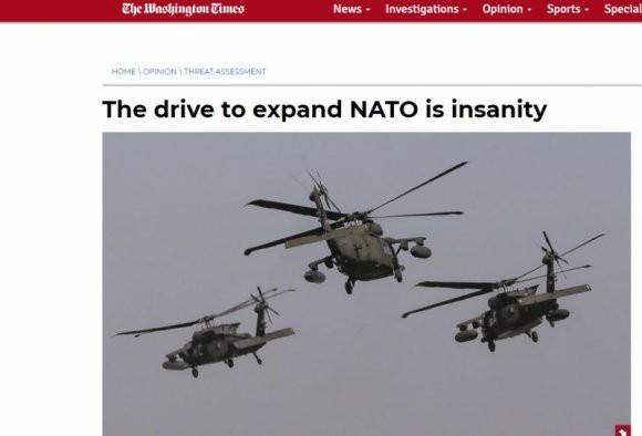 Безумный риск: американские СМИ объяснили опасность расширения НАТО на восток
