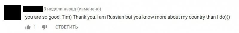 Это Россия: иностранцы оценили путешествие американца в Нижегородскую область