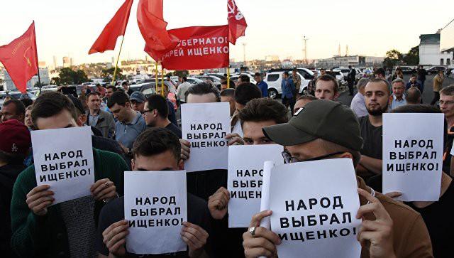 Эксперты разошлись во мнении об отказе КПРФ идти на выборы в Приморье | Свежие новости