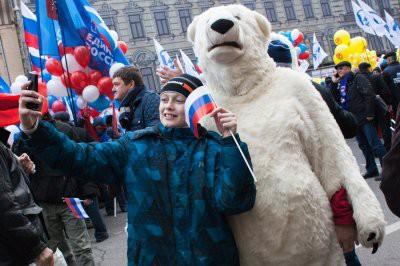 Какие мероприятия пройдут 4 ноября в Москве