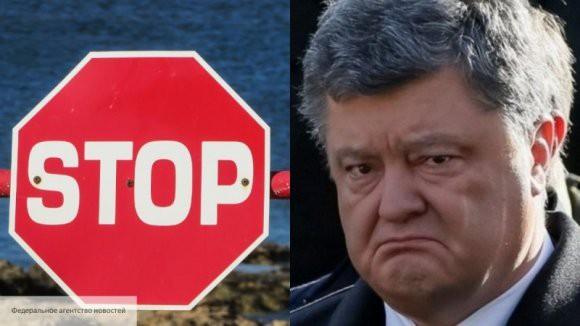 На Украине негодуют: Порошенко не попал в санкционный список РФ