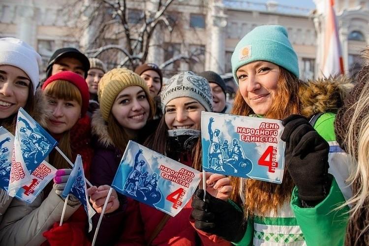 День народного единства 4 ноября 2018 праздник: перекрытия движения в Москве, изменение работы транспорта, как работает метро<   Свежие новости
