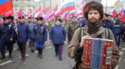 Афиша праздника в День народного единства в Москве