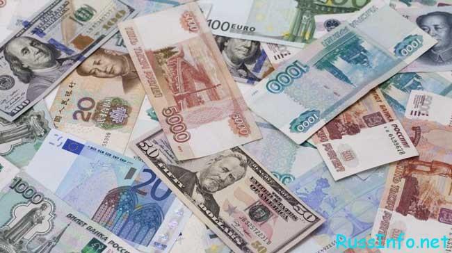 В чем лучше хранить деньги в 2019 году в России?