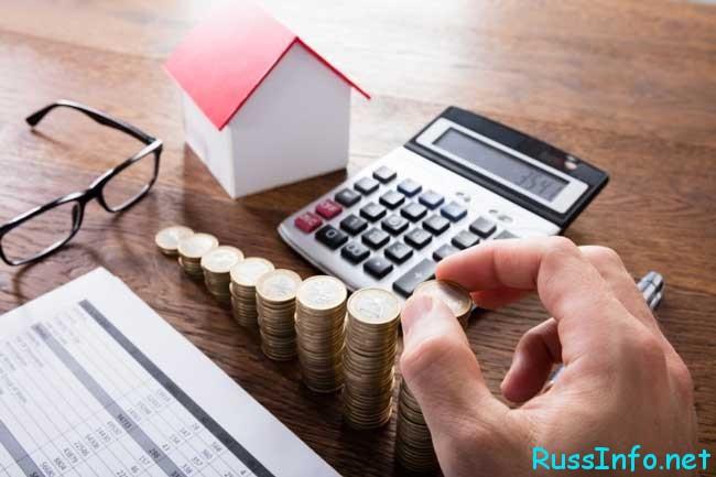 Имущественный налоговый вычет при покупке квартиры в 2019 году