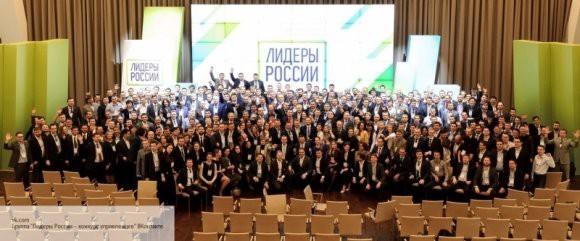 Новый этап конкурса «Лидеры России» стартовал 4 ноября