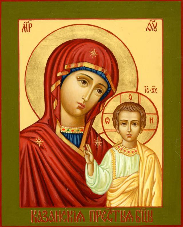Какой сегодня праздник 4 ноября 2018 в России и мире, народный, православный праздник сегодня 4.11.2018, по церковному календарю   Свежие новости