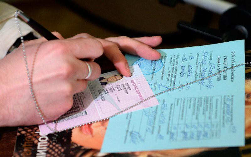 Стоимость замены прав после 10 лет — в 2018 году составляет 3 тысячи рублей