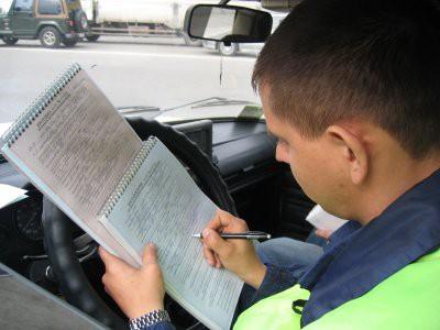 Какой штраф ждет водителя из-за отсутствия полиса ОСАГО