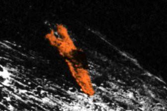 На фотогорафиях астероида Рюгу обнаружен НЛО