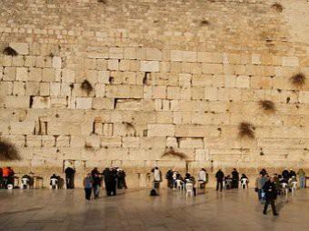 The Sun: Конец Света приближается, в Израиле сбылось третье библейское пророчество