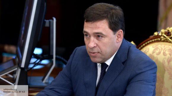 Губернатор Свердловской области отреагировал на выпад Ольги Глацких