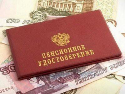 Россиянин вывез умершую мать из страны и получал 15 лет ее пенсию