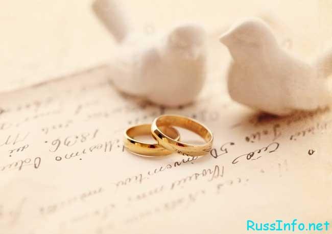 Госпошлина за бракосочетание в 2019 году