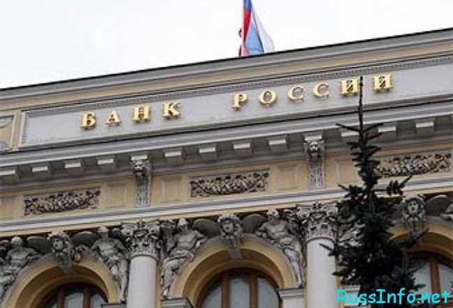Перспективы развития малого бизнеса в России в 2019 году