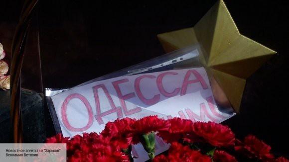 Украинский журналист: 2 мая разделило Одессу бездонной пропастью