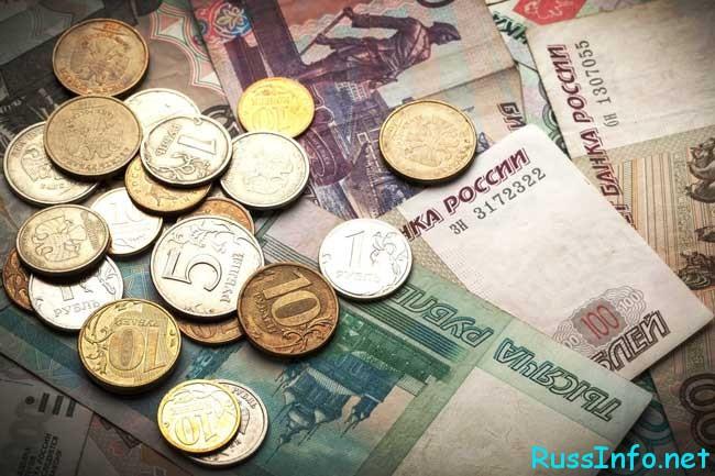 Будет ли реформа денег в России в 2019 году?
