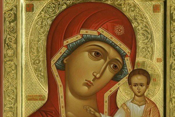 Православный праздник сегодня: какой церковный праздник отмечается 4 ноября в России