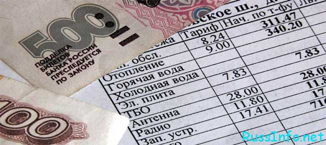 Расчет субсидии на оплату коммунальных услуг 2019 в России