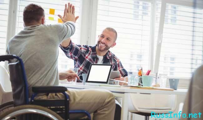 Пенсии по инвалидности 1, 2, и 3 группы и ЕДВ в 2019 году