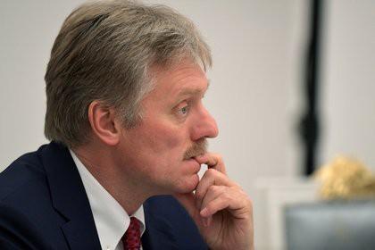 Кремль прокомментировал сомнения Трампа во встрече с Путиным