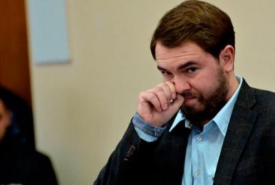 Украинский депутат задержан в пражском аэропорту с фальшивыми евро