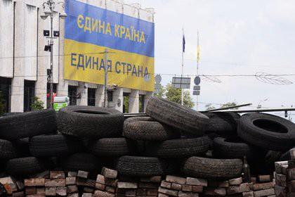 В украинском городе запретили русский язык