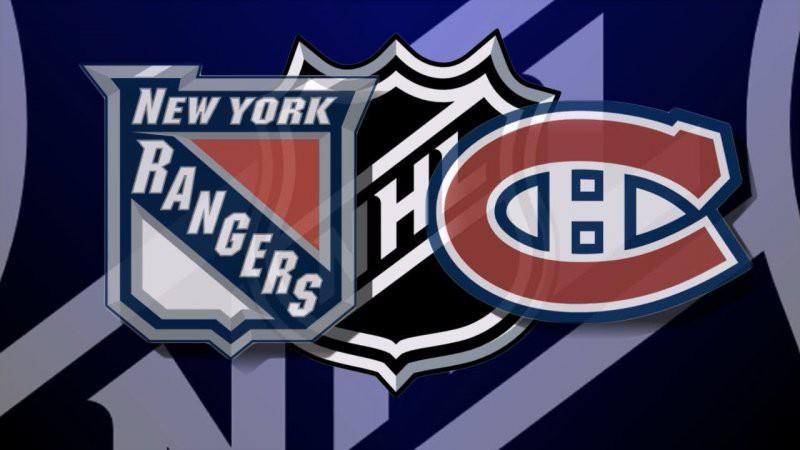 Рейнджерс — Монреаль 7 ноября, хоккейный матч