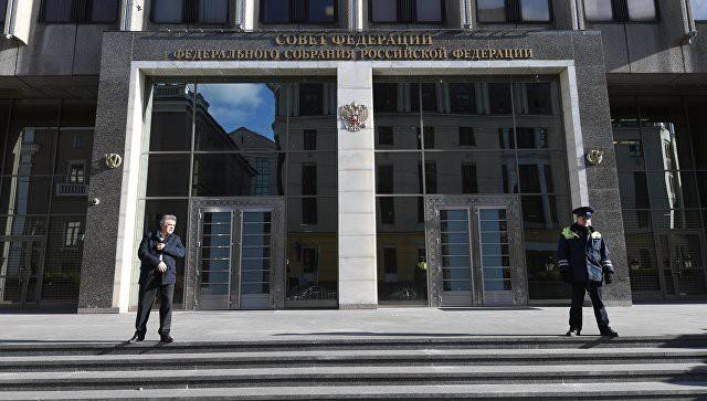 Совфед отправил в отставку замгенпрокурора Гуцана и Семчишина | Свежие новости