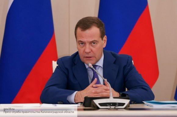 Дмитрий Медведев: власти поддержат российские компании, если они попадут под новые санкции США
