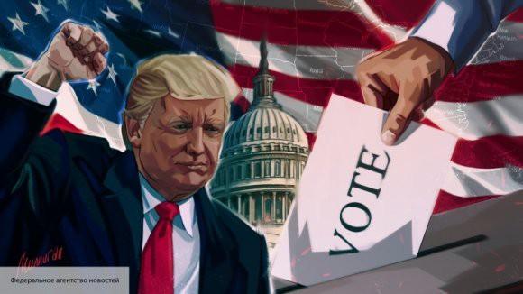 Трамп сказал «прощай» проигравшим