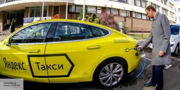 ФАС оштрафовала «Яндекс. Такси» за недостоверную рекламу о поездках «от 30 рублей»