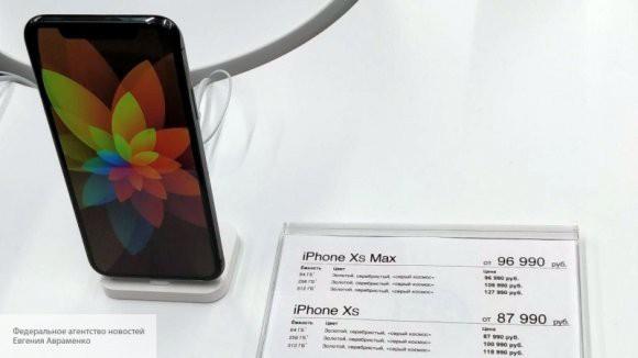 Аналитик объяснил, почему упала стоимость Apple