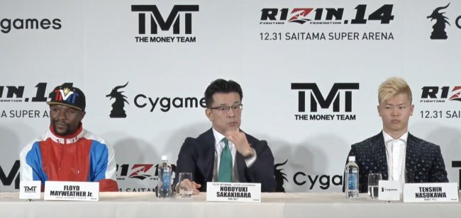 Мейвезер Насукава, когда бой, по каким правилам: пока идут активные переговоры | Свежие новости