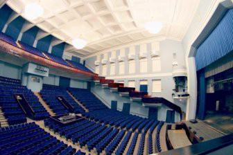 В ДК им. Горького прошли два больших концерта, посвященные многонациональному народу России