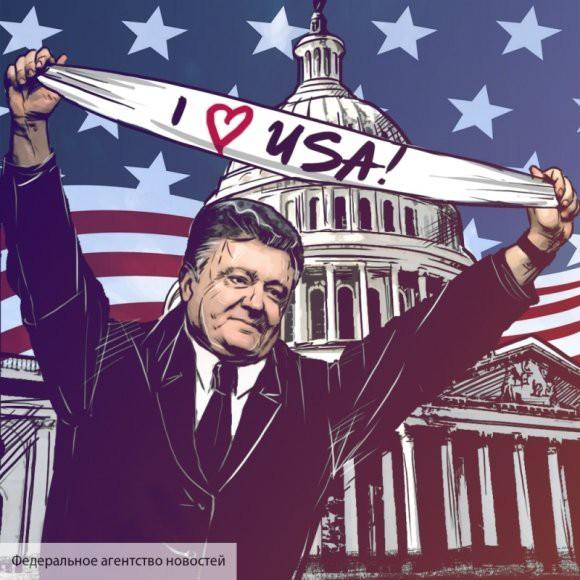 Трон Порошенко зашатался: эксперт объяснил, к чему приведут результаты выборов в конгресс США