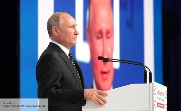 Путин отметил высокий уровень отношений между РФ и Южной Кореей