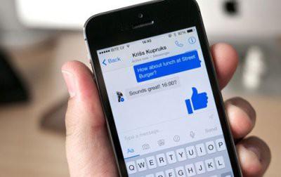 Facebook позволит в течение 10 минут удалять отправленные сообщения