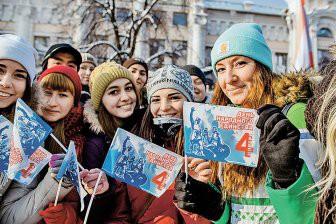 Фестиваль «День народного единства» собрал на своих площадках около 1,9 миллиона человек