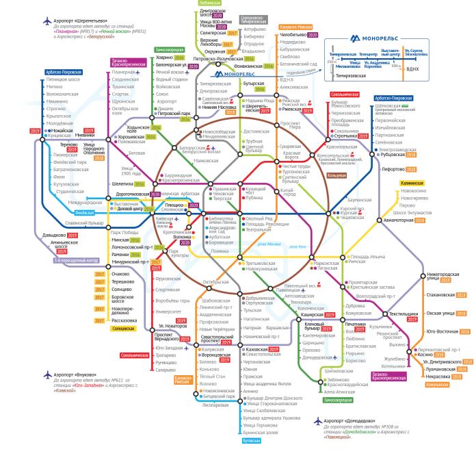 Новые станции метро в Москве в 2019 году — подробное описание, фото   Свежие новости