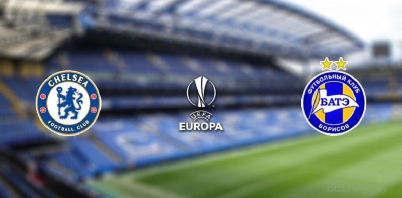 БАТЭ — Челси 8 ноября, футбольный матч