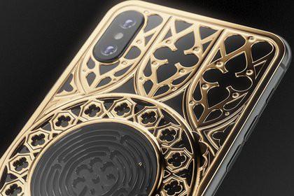 В России расширили функционал iPhone