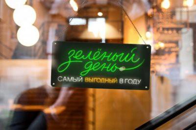 Сбербанк 11 ноября устроит клиентам «Зеленый день»