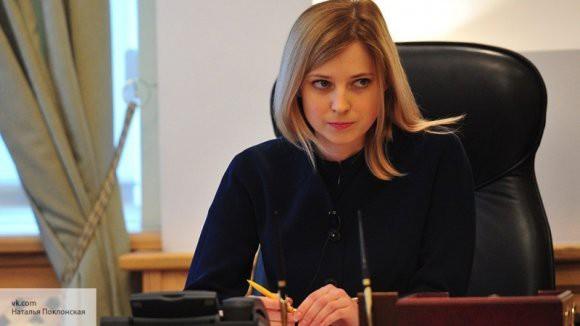 Наталья Поклонская допустила создание нового общественного движения